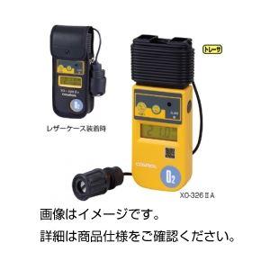 デジタル酸素濃度計 XO-326IIsAの詳細を見る