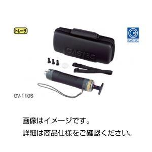 カウンタ付気体検知器 GV-110Sの詳細を見る