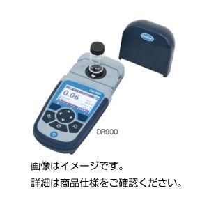 ポータブル水質分析計 DR900の詳細を見る