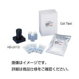大腸菌検査キット ColiTest(100個分)の詳細を見る