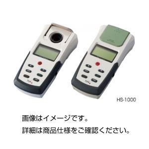 ポータブル残留塩素計 HS-1000CLの詳細を見る