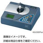 多項目水質分析計 HS-2300Plus