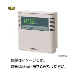 壁取付型酸素計 MG1000の詳細を見る