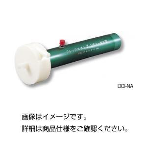 フレックスポンプ DCI-NAの詳細を見る