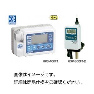 自動ガス採取装置GSP-400FTの詳細を見る