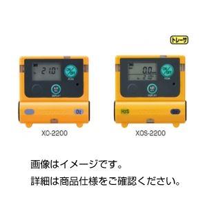 装着型ガス検知器 XOS-2200の詳細を見る