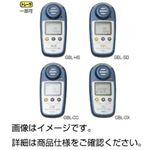 ガスバスターライトGBL-OX