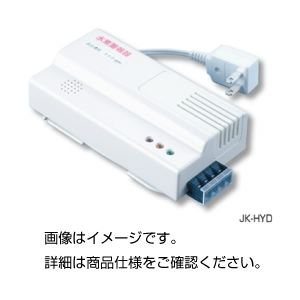 定置式ガス警報器 JK-HYDの詳細を見る