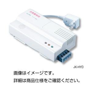 定置式ガス警報器 JK-CH4の詳細を見る