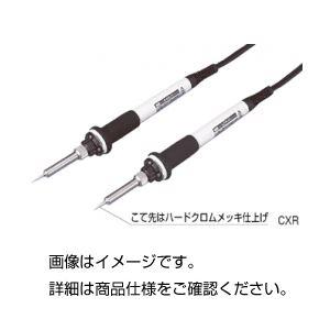 (まとめ)はんだごて(半田ごて) CXR-41(一般電子部品用)【×3セット】の詳細を見る