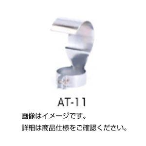 (まとめ)スプーンノズル AT-11【×10セット】の詳細を見る