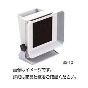 卓上はんだ吸煙器 SS-10AS(静電対策)の詳細を見る