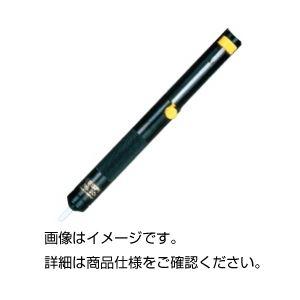 (まとめ)はんだ吸取具 No.20G【×10セット】の詳細を見る