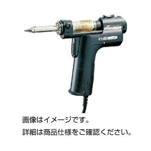 はんだ吸取器 TP-100の詳細を見る