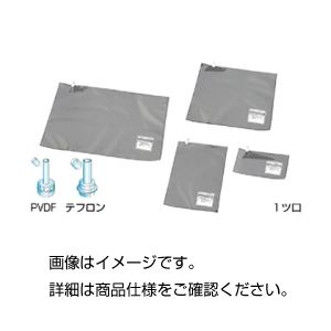 (まとめ)アナリティックバリアバッグ(2ツ口)2L【×10セット】の詳細を見る