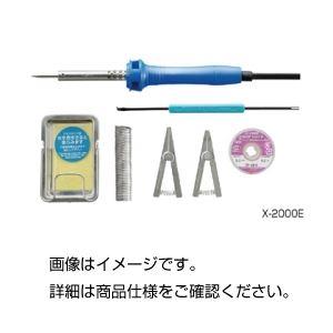 (まとめ)電子工作用はんだごて(半田ごて)セット X-2000E【×3セット】の詳細を見る