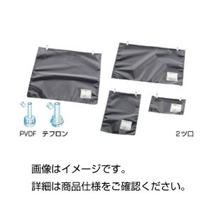 (まとめ)PVDFバッグ(2ツ口)2L【×10セット】の詳細を見る