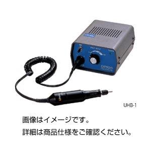 (まとめ)ルーターセット UHB-1【×3セット】の詳細を見る