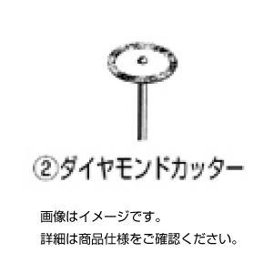 (まとめ)ダイヤモンドカッターH-640 1本【×3セット】の詳細を見る