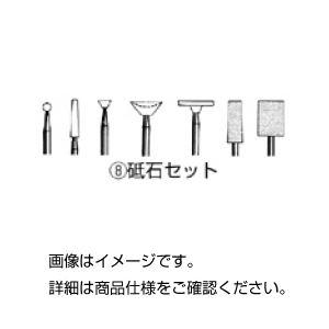 (まとめ)砥石セット H-291X7本組【×5セット】の詳細を見る