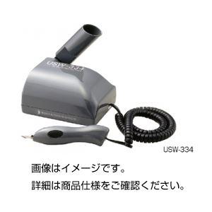 (まとめ)超音波小型カッター USW-334【×3セット】の詳細を見る