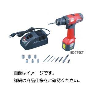 (まとめ)充電式ドライバードリルBD-715KT【×3セット】の詳細を見る