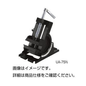 アングルバイスU型 UA-100Nの詳細を見る