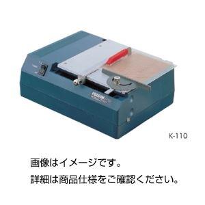 卓上カッター(PCBカッター) K-111の詳細を見る