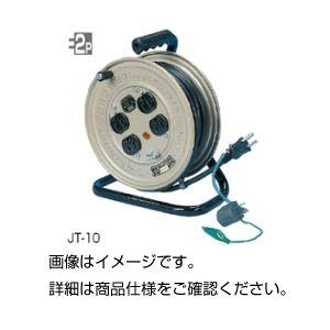 (まとめ)コードリール JT-10【×3セット】の詳細を見る