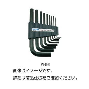 (まとめ)六角レンチセット W-96【×20セット】の詳細を見る
