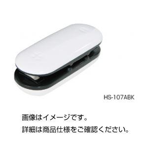 (まとめ)カッターシーラ― HS-107ABK【×3セット】の詳細を見る