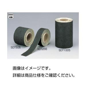 (まとめ)静電気除去テープ SDT505【×3セット】の詳細を見る