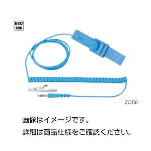 (まとめ)リストストラップ ZC-50【×10セット】の詳細を見る