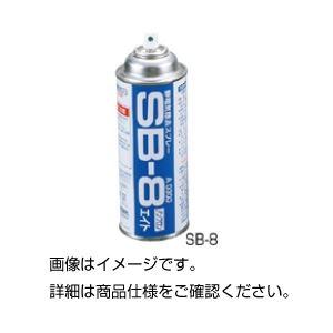 (まとめ)静電気除去スプレー SB-8【×10セット】の詳細を見る