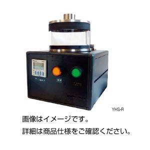 真空プラズマ処理装置 YHS-Rの詳細を見る
