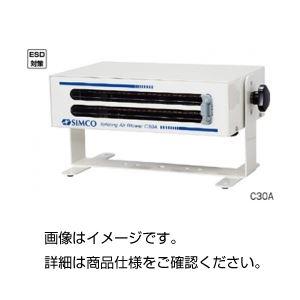 静電気除去装置(エアロスタット) C30Aの詳細を見る