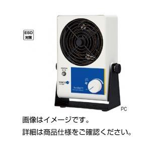静電気除去装置(エアロスタット)PCの詳細を見る