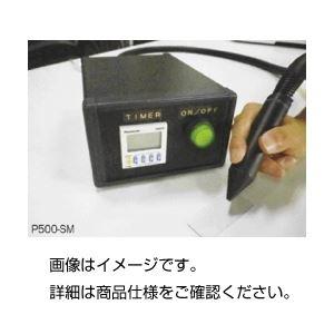 ペン型プラズマ装置 P500-SMの詳細を見る