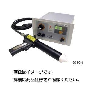 コロナ帯電ガン GC90Nの詳細を見る