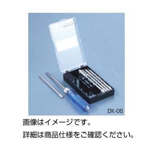 (まとめ)検電ドライバーセット DK-06(6本組)【×10セット】の詳細を見る