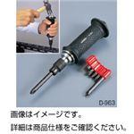 (まとめ)インパクトドライバーD-963【×3セット】