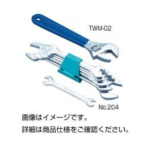 (まとめ)モンキーレンチ TWM- 02【×5セット】の詳細を見る
