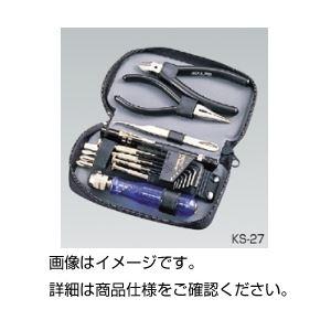 (まとめ)マイキット KS-27(精密作業用)【×3セット】の詳細を見る