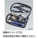 (まとめ)マイキット KS-27(精密作業用)【×3セット】