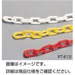 (まとめ)プラカラーチェーン PT-612R レッド【×20セット】