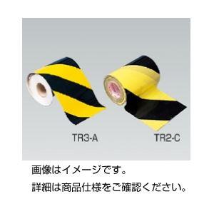 (まとめ)トラテープ TR3-A黄黒【×3セット】の詳細を見る