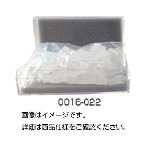 (まとめ)赤外用希釈剤 0016-022【×3セット】の詳細を見る