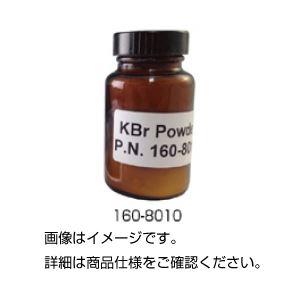 (まとめ)赤外用希釈剤 160-8010【×3セット】の詳細を見る