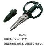 (まとめ)鉄腕はさみGT PH-55 【×5セット】