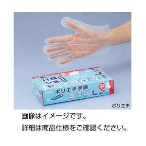 (まとめ)ポリエチ手袋 826-L 入数:100枚(箱入)【×20セット】の詳細を見る